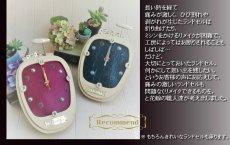 画像3: ランドセル リメイク 壁掛け時計(今ならさらに名刺ケースプレゼント) (3)