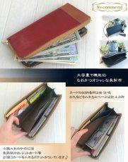 画像2: ランドセル リメイク♪おしゃれなバイカラー(2色)の長財布セット〜卒業記念・卒業祝い〜  (2)