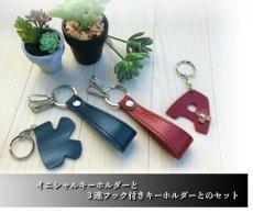画像3: ランドセル リメイク♪おしゃれなバイカラー(2色)の長財布セット〜卒業記念・卒業祝い〜  (3)