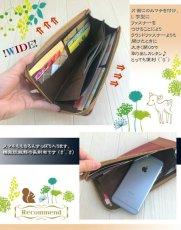 画像5: ランドセル リメイク♪おしゃれなバイカラー(2色)の長財布セット〜卒業記念・卒業祝い〜  (5)