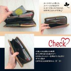 画像4: ランドセル リメイク♪おしゃれなバイカラー(2色)の長財布セット〜卒業記念・卒業祝い〜  (4)