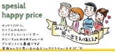 画像2: ランドセル リメイク スペシャルハッピープライス♪4,980円セットB〜卒業記念・卒業祝いに (2)