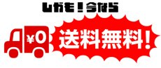 画像5: ランドセル リメイク スペシャルハッピープライス♪4,980円セットB〜卒業記念・卒業祝いに (5)